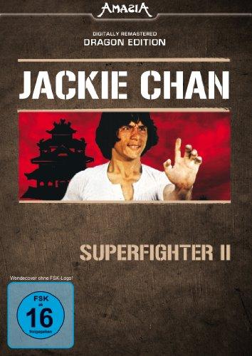 Superfighter II, DVD