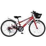 GRAPHIS(グラフィス) 子供用自転車24インチ・6段ギア 701タイプ(スタンダード)