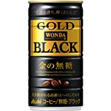 ワンダゴールドブラック-金の無糖- 185g×30本