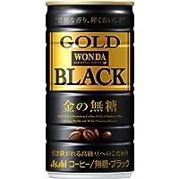 ワンダゴールドブラック-金の無糖-