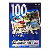 ナカバヤシ Digio カラーインクジェット紙 XGエクストラ・ハイグレード マット厚口 A4 100枚 JPXG-A4N