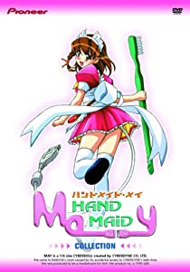 Hand Maid May Box Set + CD Rom