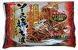 狩野ジャパン 新ソース焼きそば2食 320g×5個