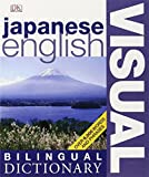 Japanese–English Bilingual Visual Dictionary