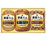 ギフトセット 鎌倉ハム  伝統の味 3本[KD-103] ランキングお取り寄せ