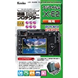 Kenko 液晶保護フィルム 液晶プロテクター FUJIFILM X-E2用 KLP-FXE2