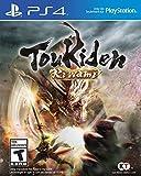 Toukiden Kiwami - PlayStation 4