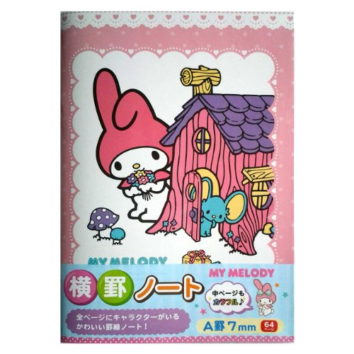 All pages in the cute character Sanrio MY MELODY onegai my melody next ruled notebook (A5 size)