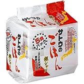 サトウのごはん 銀シャリ5食パック(200g×5P)
