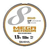 ダイワ(Daiwa) ライン UVFメガセンサー 8ブレイド+Si 1.5号 150m