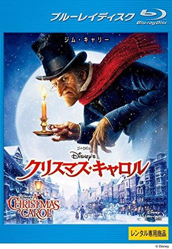 Disney's クリスマス・キャロル ブルーレイディスク