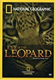 Eye Of The Leopard [Import]