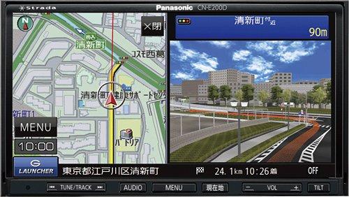 7V型ワイドVGAモニター2DIN AVシステム ワンセグ/CD内蔵 SSDカーナビステーション CN-E200D