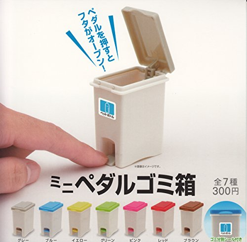 ミニペダルゴミ箱 全7種セット ガチャガチャ