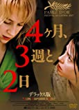 432  [DVD]