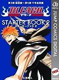 BLEACH���֥���� STARTER BOOK 2 (�����ץ��ߥå���DIGITAL)