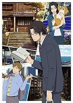 舟を編む 上巻(完全生産限定版) [Blu-ray]