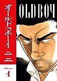 Old Boy, Vol. 1
