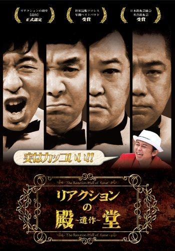 �ꥢ����������Ʋ ~���~ [DVD]