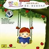 516w%2Bl%2BAuNL. SL160  Little Baby Learns To Walk (Bao Bao Xue Zou Lu)