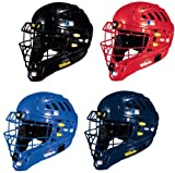 Wilson A5520 Shock FX™ 2.0 Adult Baseball Catcher's Helmet