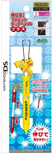 Pokemon Diamond Pearl Expandable Touch Stylus Pen W/ Strap For All DS Systems - Pikachu