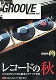 GROOVE AUTUMN 2010 サウンド&レコーディング・マガジン2010年11月号増刊