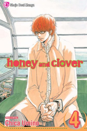 ハチミツとクローバー 4巻(英語版)