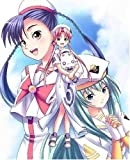 Aria: The Natural [Limited Edition] [Japan Import] by ALCHEMIST