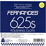 FERNANDES POLISHING CLOTH 625s