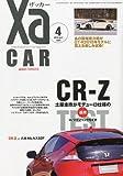 XaCAR ( ザッカー ) 2010年 04月号 [雑誌]