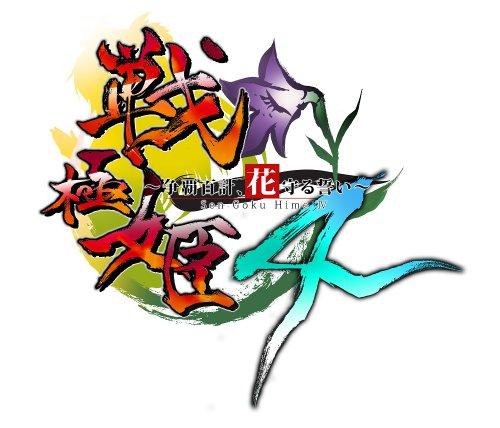【ゲーム 買取】戦極姫4?争覇百計、花守る誓い? (通常版)