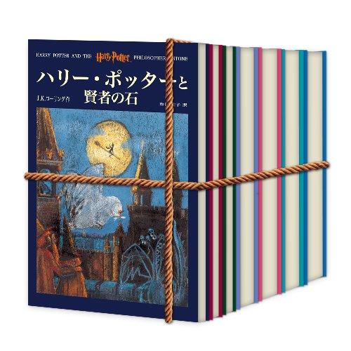 J. K. Rowling - Harry Potter: la saga complete (giapponese edizione)