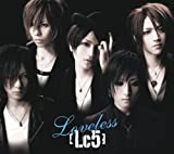 Loveless【初回生産限定盤B】CD+フォトブック
