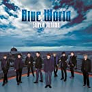 (���T�|�X�^�[�Ȃ�) Blue World (CD+DVD)