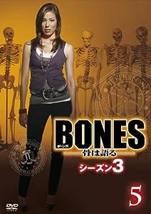 BONES ボーンズ 骨は語る シーズン3 Vol.5