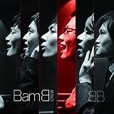 Bam B Crew