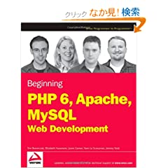 Beginning PHP 6, Apache, MySQL 6 Web Development