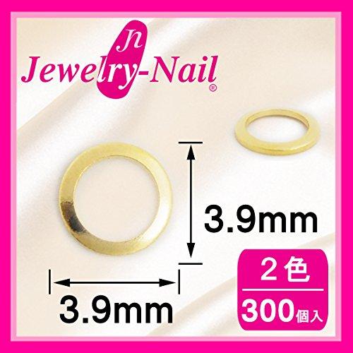 ネイルパーツ Nail Parts スタッズドーナツ 3.9mm(SSー9) 300入 ゴールド