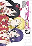 ラブライブ! (3) (電撃コミックス)