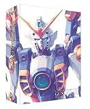 G-SELECTION 新機動戦記ガンダムW DVD-BOX 【初回限定生産商品】