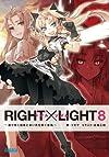 RIGHT×LIGHT8 (ガガガ文庫)