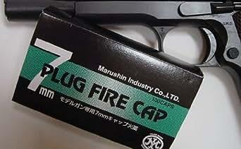 マルシン モデルガン専用7mmキャップ火薬 100発入