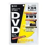 DVDレンズクリーナー(湿式) CD-DVD8WN