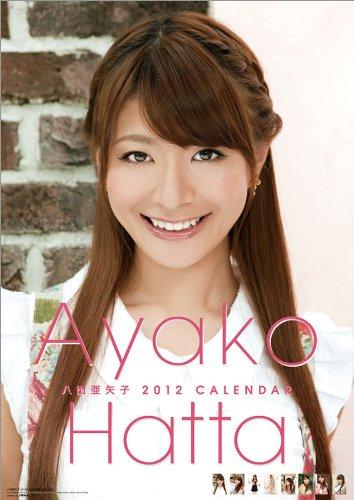 八田亜矢子 10月4日生まれ