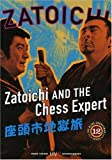 echange, troc Zatoichi: Zatoichi & Chess Expert - Episode 12 [Import USA Zone 1]