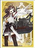 ブシロードスリーブコレクションHG (ハイグレード) Vol.742 艦隊これくしょん -艦これ- 『金剛』