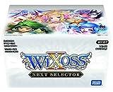 ウィクロスTGC WX-07 ブースターパック ネクスト セレクター BOX