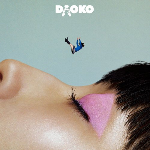 DAOKO(通常盤)