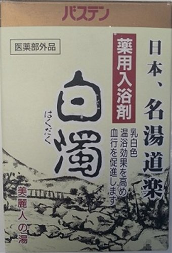 奥田 バステン 白濁 30g×10